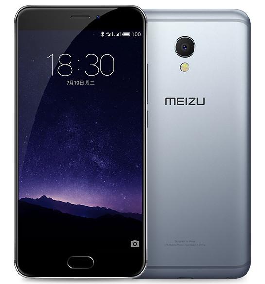 Meizu-MX6-1.jpg