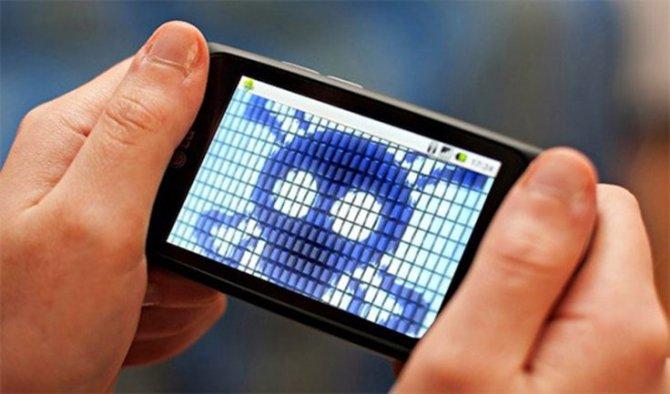 mobile-malware.jpg
