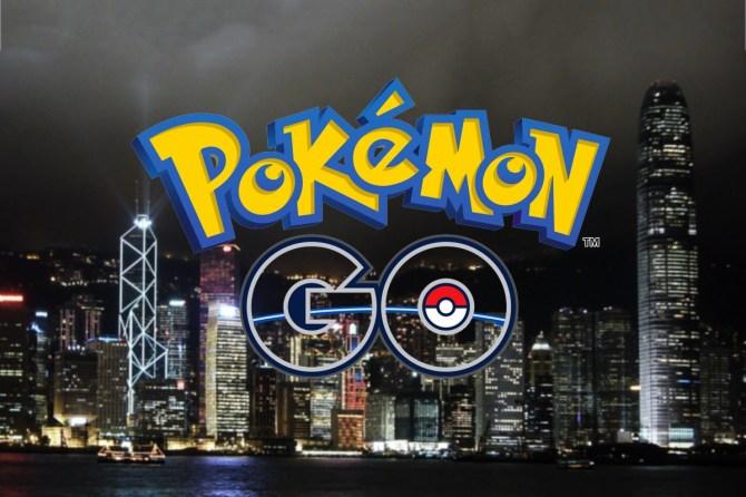 pokemon-go-hong-kong-11.jpg
