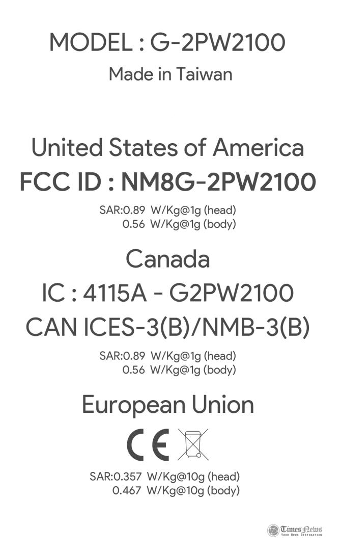 HTC-G-P2W2100-nexus-FCC