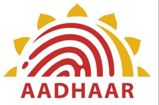 aadhaar-logo-e1473842422908.jpg