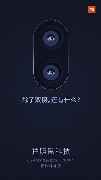 Mi5sorNoteS.jpg
