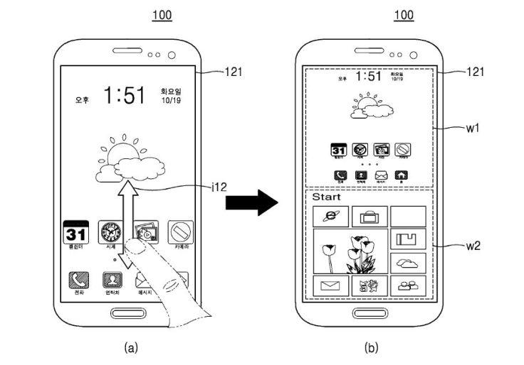 samsung-dual-boot-ux-patent-2.jpg