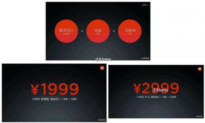 Xiaomi-Mi-5S-price-leak-768x463.jpg