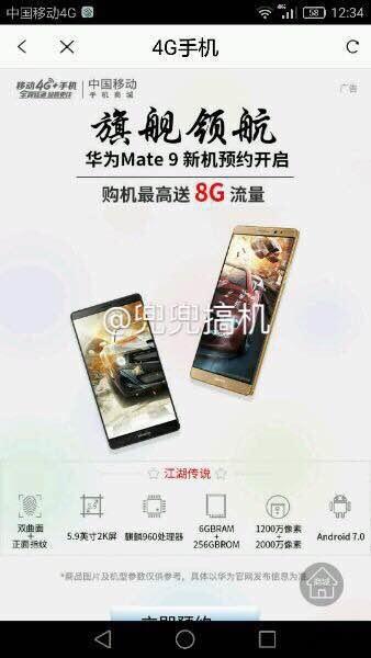huawei-mate-9-leak_43