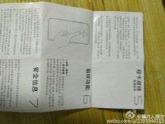 huawei-mate-9-user-manual-leak_2