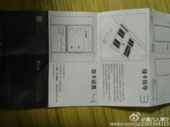 huawei-mate-9-user-manual-leak_3