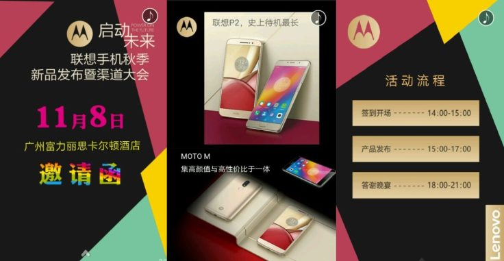 Moto-M-and-Lenovo-P2-launch-date-leak_2-1420x736.jpg